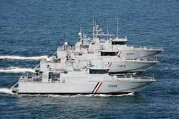 Image of U.S. Coast Guard