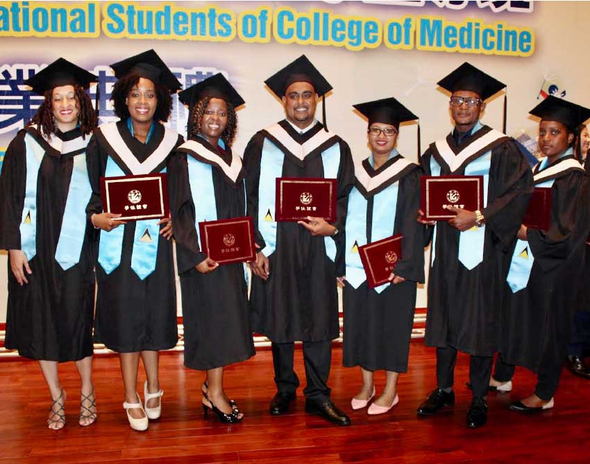 Image: From left: Dr. Ashley Volney, Dr. Anaii Emmanuel, Dr. Sanchar Edmund, Dr. Marlon Ragunanan, Dr. XanaBoriel, Dr. Mark Melius Prince Mark, and Dr. Ava Maurice.