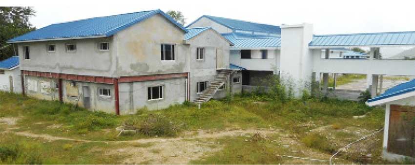 Image of St. Jude Hospital