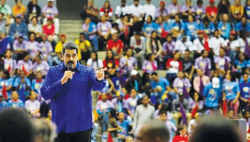 Image of Venezuelan President Nicolas Maduro