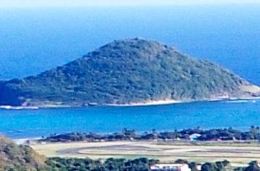 Image of Maria Islands