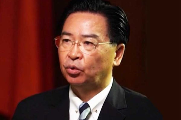 Image of Minister of Foreign Affairs in the Republic of China (Taiwan),Dr.Jaushieh Joseph Wu