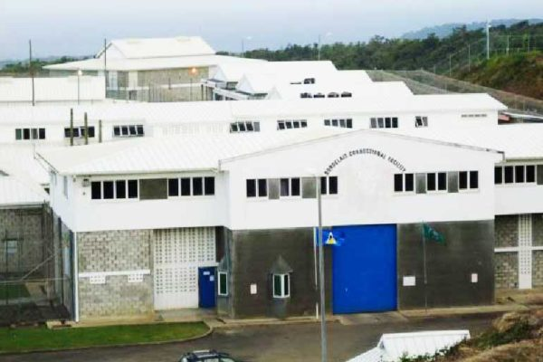 Image of Bordelais Correctional Facility