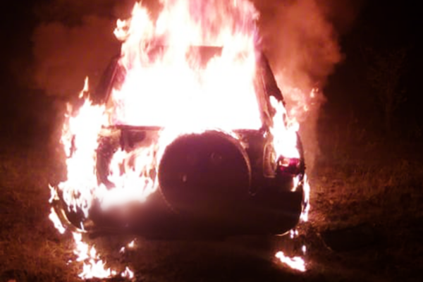 Image of Burning Vehicle